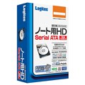 [LHD-NASAK] ノートPCのHDD交換代行サービスを利用できる2.5インチSATA内蔵型HDD