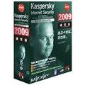 [Kaspersky Internet Security 2009 通常版] 新アルゴリズムのウイルスエンジンを搭載した統合セキュリティソフト(通常版)。本体価格は12,800円