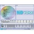 [歌だけ消去 NoVoice 2 日本語版] オーディオCDやオーディオファイルのボーカルを消去できるソフト。価格は5,480円(税込)