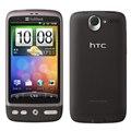 [HTC Desire X06HTII]