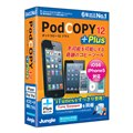 PodCOPY 12 Plus