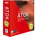 「ATOK 2015 for Mac」