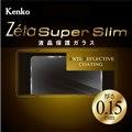 Zéta Super Slim 液晶保護ガラス