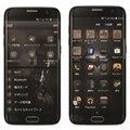 「Galaxy S7 edge Injustice Edition」イメージ