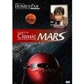 HOMESTAR Classic  MARS