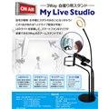 My Live Studio