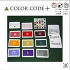 「COLOR CODE + 拡張版 日本の伝統色」イメージ
