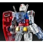 「ROBOT魂 <SIDE MS> RX-78-2 ガンダム ver. A.N.I.M.E. 〜クリアスペック〜」