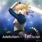 AK70 MKII劇場版 Fate/stay night [HF]