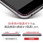 Z'us-G for iPhone 8 / 7 ハイクリア3D