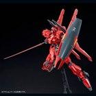「RE/100 1/100 ガンダムMk-III 8号機」