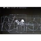 Ducati Panigale V4 Media Workshop