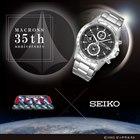 超時空要塞マクロス×SEIKO 地球統合軍モデル 35周年記念ウォッチ