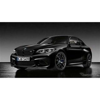BMW M2クーペ  エディション ブラックシャドウ