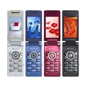 [MHZ2400BT] 2.8型液晶/ワンセグTVチューナー/324万画素カメラを備えた折りたたみ式携帯電話