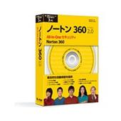 [Norton 360 Version 2.0] 独自の個人情報保護機能を備えた総合セキュリティソフトの最新版