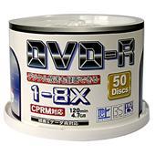 [ZCP8X50PW] 8倍速記録対応の録画&データ用DVD-Rメディア50枚組