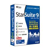 [StarSuite 9] 1人で最大5台のPCにインストールができるオフィス統合ソフト。価格は5,980円(税込)