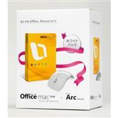[Microsoft Office 2008 for Mac ファミリー & アカデミック ホワイトパック] Mac向けオフィス統合ソフトとワイヤレスマウスのセット。本体価格は24,780円
