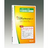 Microsoft Office Personal 2007 2年間ライセンス専用永続ライセンス変換パッケージ