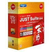 [JUST Suite 2010]