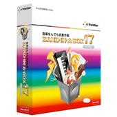 [Band-in-a-Box 17 Mac]