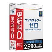 [ウイルスキラーゼロINTERNET SECURITY 更新料0円 Windows7対応 CD版]