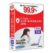 [G Data インターネットセキュリティ 2010 1年版/5台用]