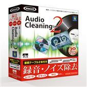 [Audio Cleaning Lab 2]