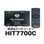HIT7700C