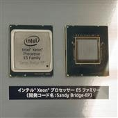 Xeon E5ファミリー