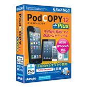 PodCOPY 12 Plus