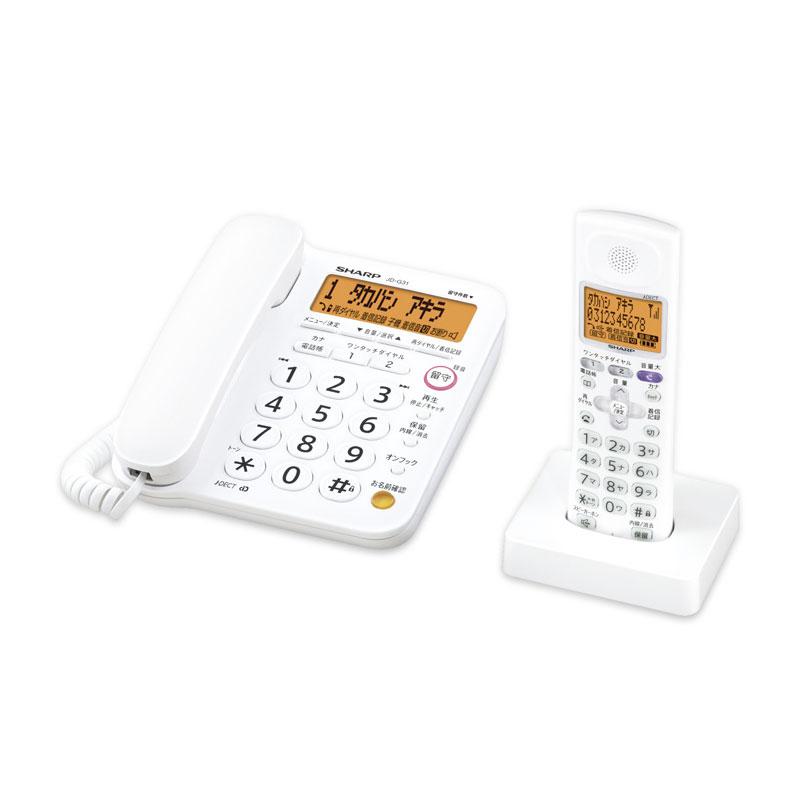 価格.com - シャープ、迷惑電話対策に対応したコードレス電話機