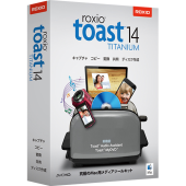 「Roxio Toast 14 Titanium」