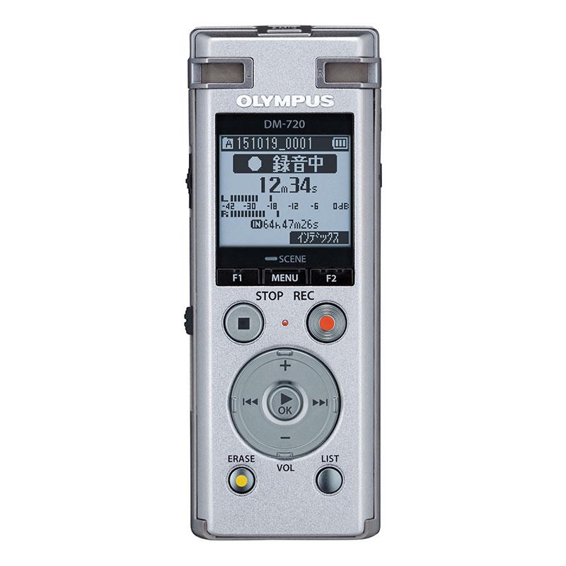 オリンパス、「文字起こし」モードを搭載したICレコーダー「Voice-Trek DM-720」 画像1