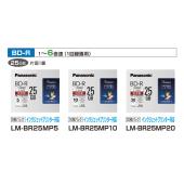 録画用Blu-ray Disc(追記型)Ver.1.3