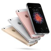 「iPhone SE」