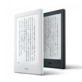 「Kindle」