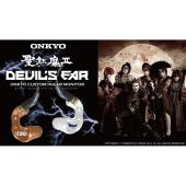 Devil's Ear