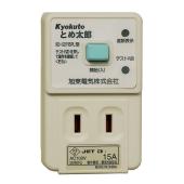 感震タップ とめ太郎 KD-S2115PL