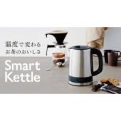 Smart Kettle
