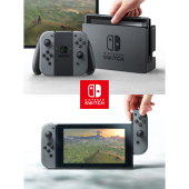 「Nintendo Switch」※イメージ