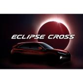 「三菱エクリプス クロス」のイメージ画像。
