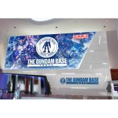 「THE GUNDAM BASE TOKYO」イメージ