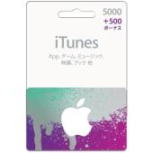 「iTunes Card 5000 + 500」イメージ