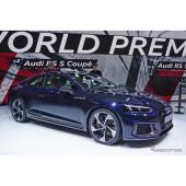 アウディ RS5 クーペ 新型(ジュネーブモーターショー2017)