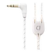 低ノイズ&高耐久性の 「Audioflex SL TwistCable」
