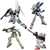 「機動戦士ガンダム ユニバーサルユニット4」※イメージ