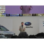 小型SUV『XV』の新モデルを紹介する吉永泰之社長