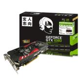 GF-GTX1080-E8GB/OC/GAMING